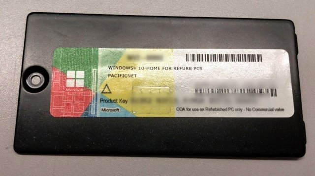 FUTRO MS936増設メモリスロットカバー