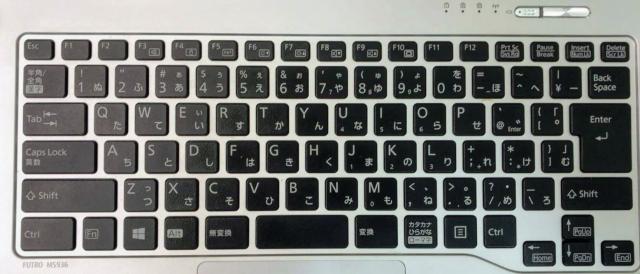 FUTRO MS936キーボード全体