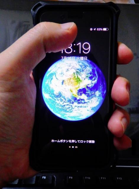 スマートフォンが片手操作できる限界の幅を検討してみた-iPhone8の場合