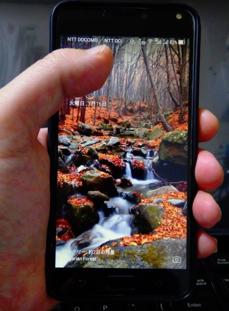 スマートフォンが片手操作できる限界の幅を検討してみた-Zenfone4MaxProの場合