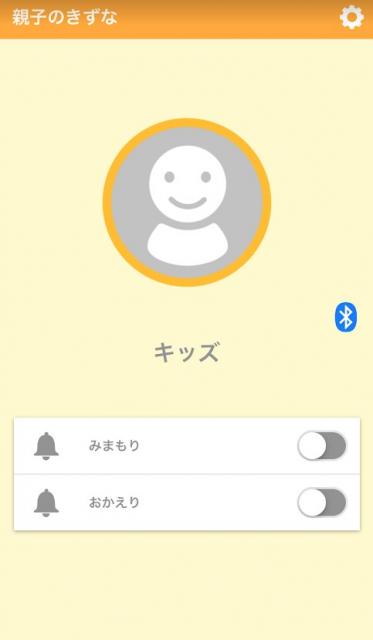 キッズケータイ 富士通 F-03J レビュー スマートフォン連携編 起動画面