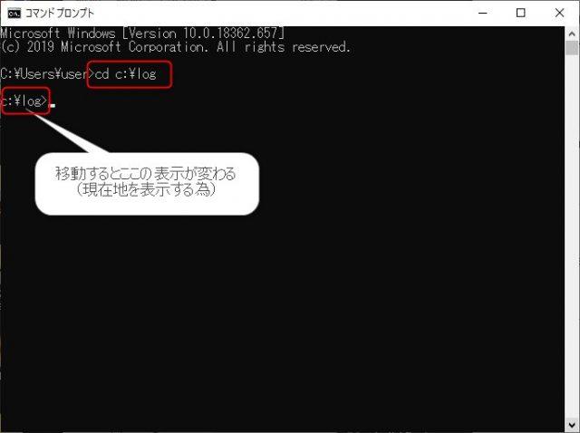 Windows10でお手軽にファイルリストを作成する方法 コマンドプロンプトで移動