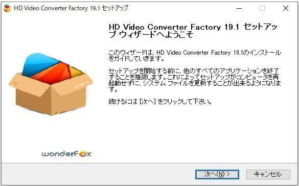 動画変換ソフトの「WonderFox Free HD Video Converter」を使ってみた 02